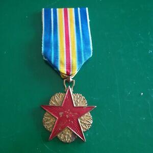 Médaille des blesses militaire (D007)