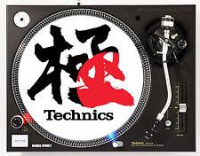 TECHNICS JAPAN WHITE - DJ SLIPMATS (1 PAIR) 1200's or any turntable