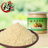 Cucumber Seed Powder Grains Cereal China Snack 中国食品无糖代餐补钙老黄瓜子粉 长白山老家东北黄瓜籽粉200g/罐