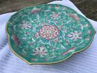 Chinese Famille Rose Lotus Footed Lobed Bowl Tongzhi Mark Antique Qing Dynasty