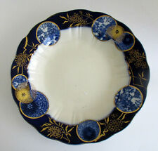 Blue Willow Doulton Aster Bowl