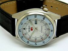 vintage seiko automatic stainless steel japan made movement No 7009 run order