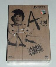 "Jackie Chan ""Project A Series DVD Collection"" Sammo Hung Kam-Bo Box Set 2-DVDs"