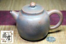 Chinese qinzhou teapot - Magnolia - Магнолия