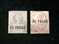 Großbritannien England 1887-Auslandspostämter, Britische Post Türkei MiNr. 4 - 5