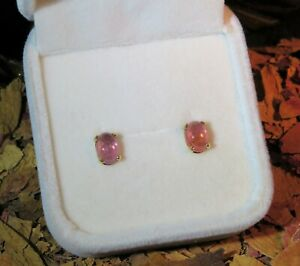 NEW! Natural Watermelon Pink Tourmaline cabochon yellow gold stud earrings 🍉