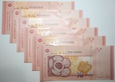 (PL) RM 10 BZ 6166666 UNC 1 PIECE ONLY NICE, FANCY & ALMOST SOLID NUMBER