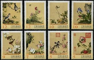 Paintings Immortal Blossoms Flowers set of 8 mnh stamps Taiwan 2016