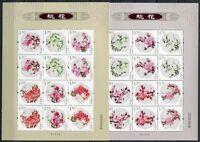 China PRC 2013-6 Pfirsichblüten Pflanzen Peach Blossoms 4437-4448 Kleinbögen MNH