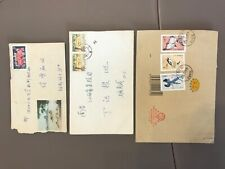 Three postally used PRC covers in the 1960-80 era