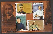 Hong Kong 150th Anniversary Birth Dr SUN Yat-sen souvenir sheet 2016
