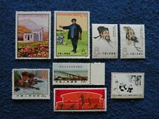 P.R. China Stamp Collection  MNH ( 6 )