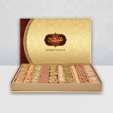 Authentic High Quality Assorted Middle Eastern Sweets, Desserts 1 kg
