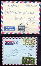"Arabia Saudita Palestina 1970 "" Al Riyad "" E 9 "" Due Cover Affrancato"