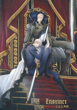 Hetalia Axis Powers doujinshi Germany x Prussia Instinct I and II Remix S-Style