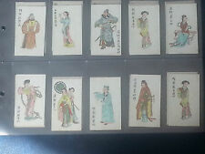 SET : 1910 PHILLIPS VOLUNTEER cigarette tobacco cards CHINESE series chine china