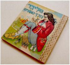 "1950 Jewish HEBREW Edition ""GULLIVER'S TRAVELS"" Israel JUDAICA Lithograph BOOK"