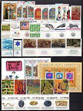 ISRAELE 1976 Annata Commemorativi + Foglietti MNH**