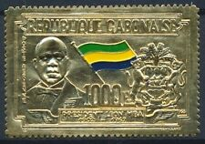 [38130] Gabon 1967 Good airmail gold stamp Very Fine MNH