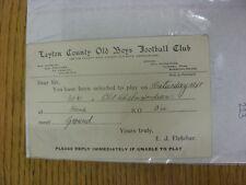 Condado de chicos Antiguo 26/01/1936 Leyton: tarjeta de selección V Antiguo chelmsfordians, como enviado