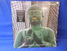 RICHARD PINHAS HAKATA SHIBUYA RECORD STORE RSD ULTRA LIMITED NEUF MINT