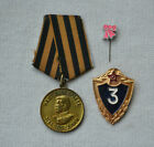 Soviet+veteran+Medal+for+Victory+Over+Germany+WWII+Lot+3x+USSR+Army+badge+pins+