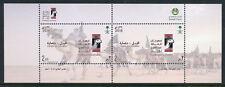 Saudi Arabia 2018 MNH King Abdulaziz Camel Festival 2v M/S Camels Animals Stamps