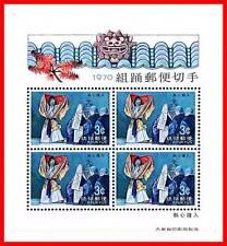 RYUKYU / JAPAN /USA 1970 OPERA  M/S SC#195a MNH CV$5.00 THEATER COSTUMES MUSIC