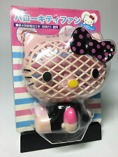 Sanrio Hello Kitty Fan Rare!