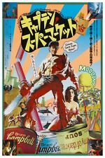 "ARMY OF DARKNESS -CHINESE VERSION - MOVIE POSTER 12"" x 18"""