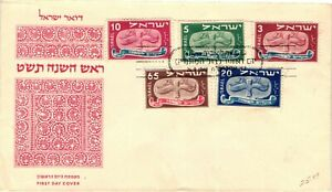 GP GOLDPATH: ISRAEL COVER 1948 FIRST DAY COVER _CV698_P05