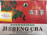 Sang Ji Sheng - Herba taxilli - 1.1LB   Bulk Herb tea (桑寄生茶)