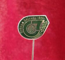Breweriana - ZAJECARSKO PIVO - Brewery Zajecar, Serbia 1895  vintage pin badge