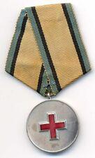 Estonia Estonian Red Cross Silver Enamel Medal 1922 - 1926 Type 1 w Ribbon RARE