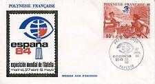 FDC / PREMIER JOUR POLYNESIE TIMBRE PA N° 182 / ESPANA 84 / ART TABLEAU