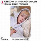 AB6IX 4th Mini Album EP Mo