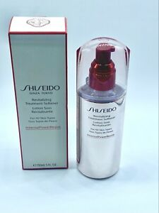 BRAND NEW SEALED- Shiseido- Ginza Tokyo Revitalizing Treatment Softener -5oz.