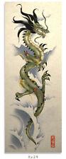 Asian Art Poster Print Green Earth Dragon