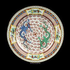 La Chine 20. JH. Assiette-A Chinese Porcelain 'Dragon' Dish-chinois Piatto cinese