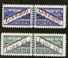 1953 San Marino Pacchi Postali 10/300 Lire  Bolaffi n. 35/36 freschi esemplari**