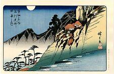 """Véritable Estampe Japonaise De Hiroshige : """"La Lune Se Reflètant ..."""""""