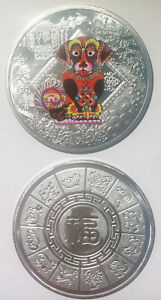 China 2018 Chinese Zoadic year of the dog  41mm Aluminum Medal UNC