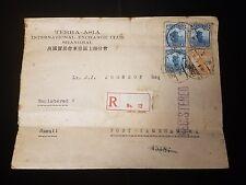 #1 Nice cover from Shanghai to Fort Kamehameha.  3 blue stamps 1 orange stamp