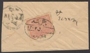 Afghanistan 1927 cover to Peshawar without India postage or Postage Due
