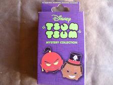 Disney * TSUM TSUM - VILLAINS * New in Box  2-Pin Mystery Collection Box