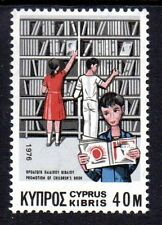 Cyprus - 1976 Child literature Mi. 458 MNH