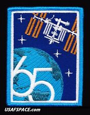 Authentic Expedition 65 - AB Emblem NASA SPACEX ISS Mission - EMBROIDERED PATCH