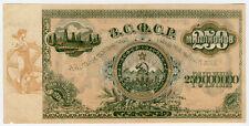 RUSSIA -TRANSCAUCASIA 1924 ZSFSR 250,000.000 RUBLES VERY SCARCE XF.PICK-S#637a.