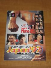 Vale Tudo Japan 1997 program PRIDE DREAM RIZIN MMA UFC Last One