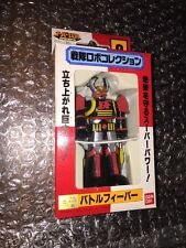 SUPER SENTAI BANDAI #8 Japan 1993 Mini Shogun Warrior?